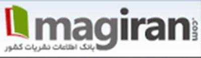 مگ ایران