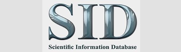 پایگاه اطلاعات علمی جهاد دانشگاهی(SID)
