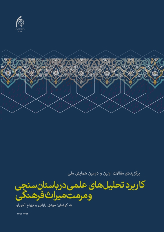 epub The palestinian economy. Theoretical and practical challenges. Proceedings of the conference (University of Pavia, 15 16 june