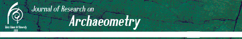Journal of Research on Archaeometry